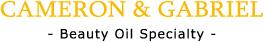 -高機能美容オイル専門- キャメロン&ガブリエル 公式サイト